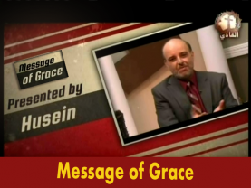 Message of Grace